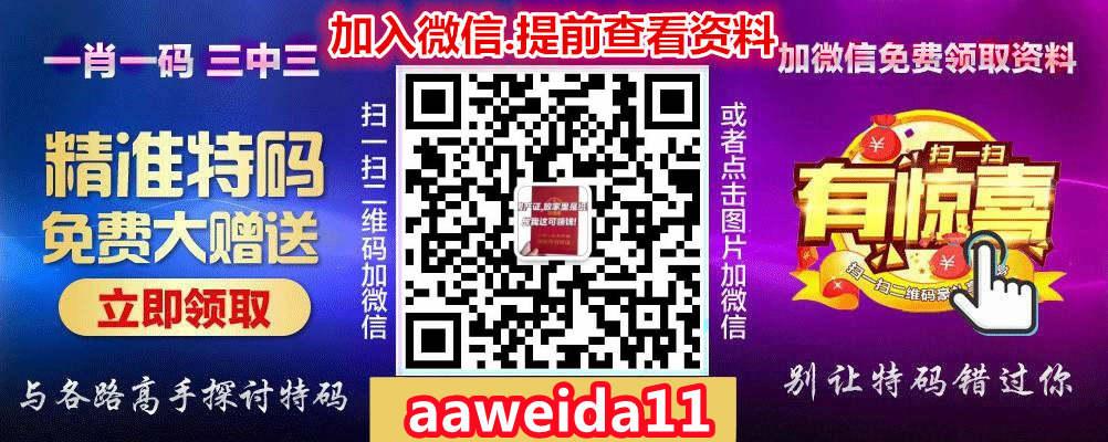 1560999877522369.jpg